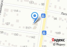 Компания «Арлайн» на карте