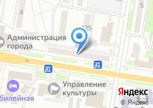 Компания «Амурская недвижимость» на карте