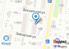Компания «Индивидуальный аудитор Якимова Вилена Анатольевна» на карте