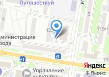 Компания «Мастерская по ремонту обуви на ул. Шимановского» на карте