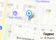 Компания «Радиочастотный центр» на карте