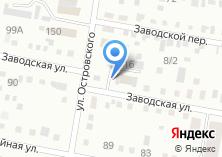 Компания «Отдел надзора в области карантина растений на государственной границе РФ и транспорте» на карте