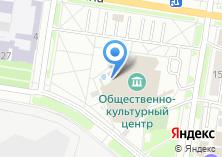 Компания «Катки г. Благовещенска» на карте