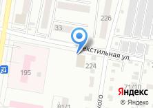 Компания «ГидроМикс» на карте
