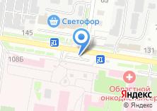 Компания «999 мелочей» на карте