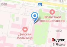 Компания «Отделение платных услуг» на карте