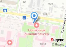 Компания «Амурский областной онкологический диспансер» на карте