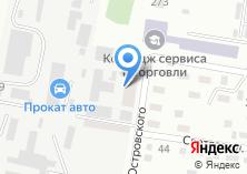 Компания «Стеил-Благовещенск» на карте
