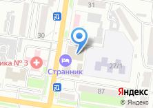 Компания «Центр гигиены и эпидемиологии в Амурской области» на карте