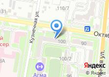 Компания «Общежитие АГМА №5» на карте