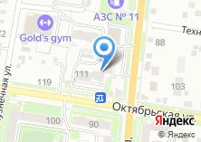 Компания «Кристофер» на карте