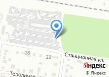 Компания «Эрбий» на карте