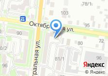 Компания «Благовещенский районный суд Амурской области» на карте