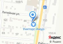 Компания «Униторг-Амур» на карте