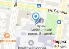 Компания «Тепломакс» на карте
