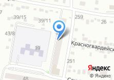 Компания «Художник» на карте