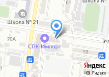 Компания «ВостокСтройСпецМонтаж» на карте