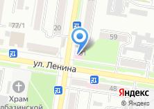 Компания «Поликлиника Благовещенская больница» на карте