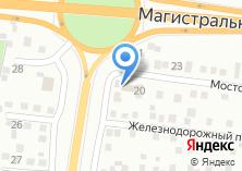 Компания «СколЦентр» на карте