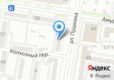 Компания «Визовая служба по г. Благовещенску» на карте