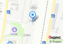 Компания «Авто-Комфорт» на карте