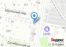 Компания «Фортуна Плюс» на карте