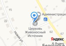 Компания «Живоносный Источник» на карте