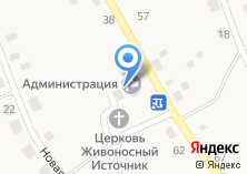 Компания «Территориальное управление с. Белогорье» на карте