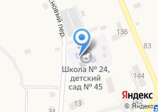Компания «Детский сад №45» на карте