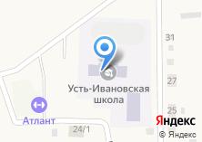 Компания «Усть-Ивановская средняя общеобразовательная школа» на карте