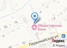 Компания «Артем ИРЦ» на карте