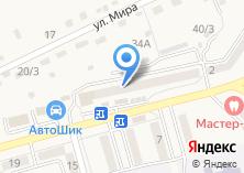 Компания «Камелот» на карте