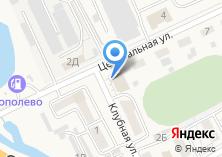 Компания «Культурно-досуговый центр Администрации Тополевского сельского поселения» на карте