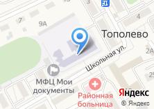 Компания «Центр социальной поддержки населения по Хабаровскому району» на карте