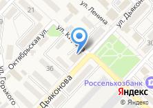 Компания «Совет веранов ВОВ и труда» на карте