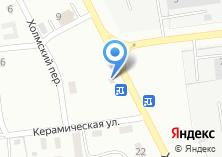 Компания «Холмское шоссе» на карте