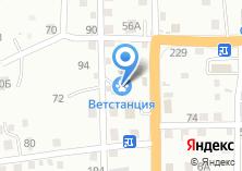 Компания «Станция по борьбе с болезнями животных №1» на карте