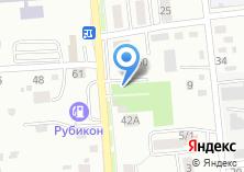 Компания «Сахалинский бекон-2» на карте