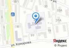Компания «Детская музыкальная школа №1» на карте