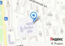 Компания «Детский сад №9 Чебурашка» на карте