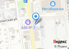 Компания «Сахалинская швейная фабрика» на карте