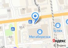 Компания «Сахмос» на карте
