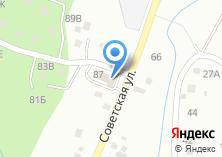 Компания «Новоалександровская» на карте