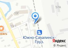 Компания «Южно-Сахалинск грузовой» на карте