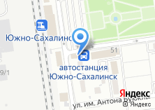 Компания «Автовокзал г. Южно-Сахалинска» на карте