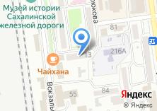 Компания «Административная комиссия Администрации г. Южно-Сахалинска» на карте