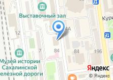 Компания «Магазин товаров для дачников» на карте
