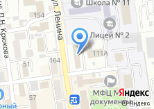 Компания «Информационно-методический центр-библиотека» на карте