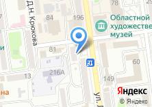 Компания «Подростково-терапевтическое отделение» на карте