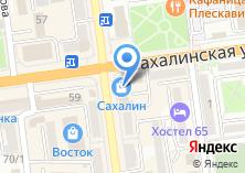 Компания «Отличные наличные-Южно-Сахалинск» на карте